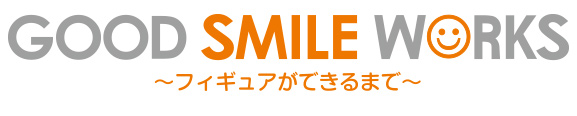 GOOD SMILE WORKS