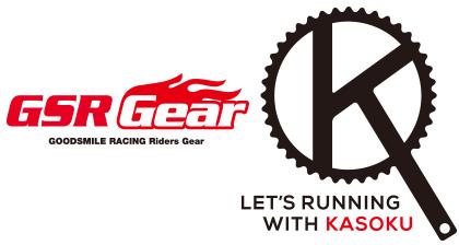 サイクルウェアブランド「GSR Gear」「アウローラ」コーナー