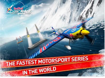 Red Bull Air Race 飛行機展示