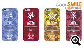 劇場版 蒼き鋼のアルペジオ −アルス・ノヴァ− DC iPhone6ケース  イ401/タカオ/ハルナ/ヒエイ