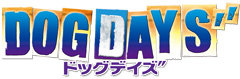 DOG DAYS″ステージ ~フロニャルドへようこそ″!!~