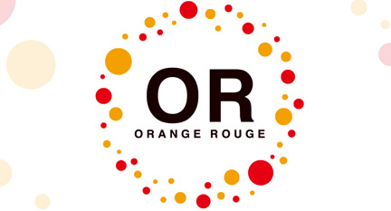 Orange Rouge(オランジュ・ルージュ)誕生!