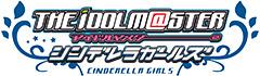 【エンディングステージ】アイドルマスター シンデレラガールズ/346プロ ワンフェス 2NDステージ
