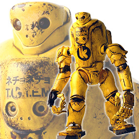 T.O.T.E.M THUG PUGILLO K STRIKER 047(トーテム サグ・ピュジロ・Kストライカー 047)