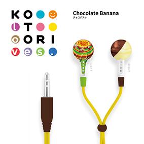 KOTORI loves. 101 Chupa Chups
