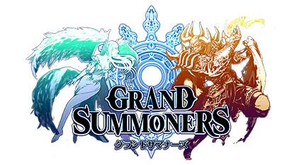 「グランドサマナーズ」を超大画面で超大迫力プレイ!