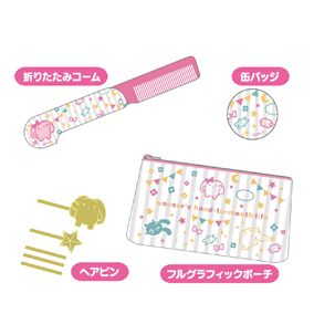 wooser's Girl's Sanctuary Set