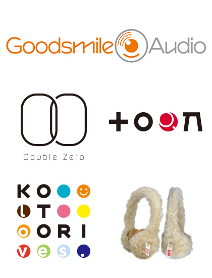 GOODSMILE AUDIO 特設コーナー