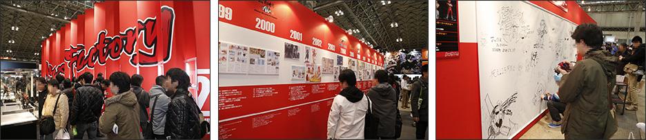 MXF30周年展示コーナー