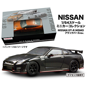 1/64KYOSHO NISSAN GT-R NISMO ブラックパールカラーVer.