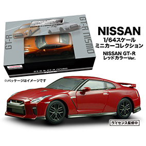 1/64KYOSHO NISSAN GT-R レッドカラーVer.