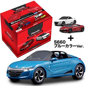 KYOSHO1/64スケール S660ブルーカラーVer.+ホンダNSX&S660ミニカーコレクション