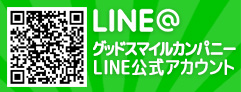 GOOD SMILE COMPANY LINE