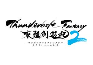 Thunderbolt Fantasy 2 Stage