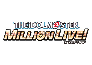 The iDOLM@STER Million Live! / WonFes Summer Stage 2018